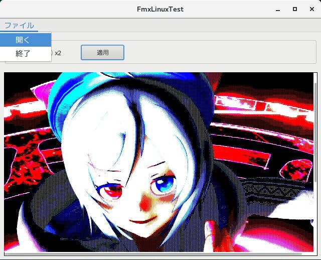 FmxLinux05.png