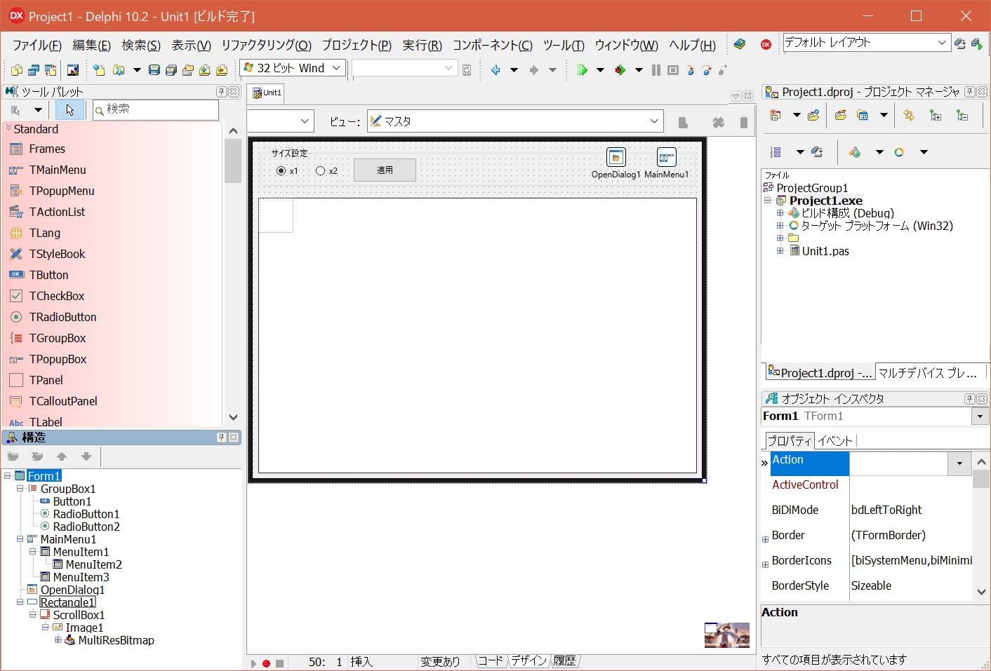 FmxLinux01.png
