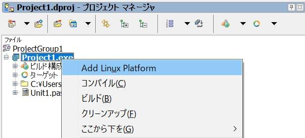 FmxLinux02.png