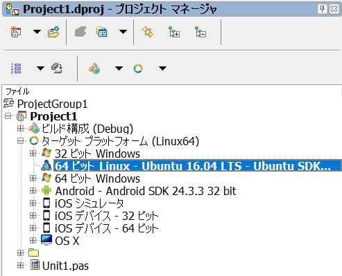 FmxLinux03.png
