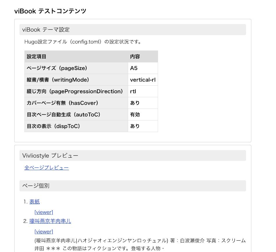 viBook.png