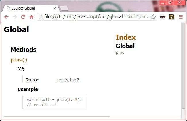 jsdoc_example.jpg