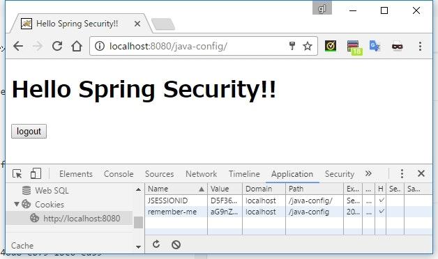 spring-security.jpg