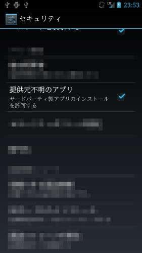 提供元不明OK_2.jpg