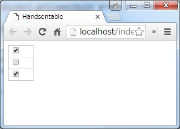 handsontable.jpg