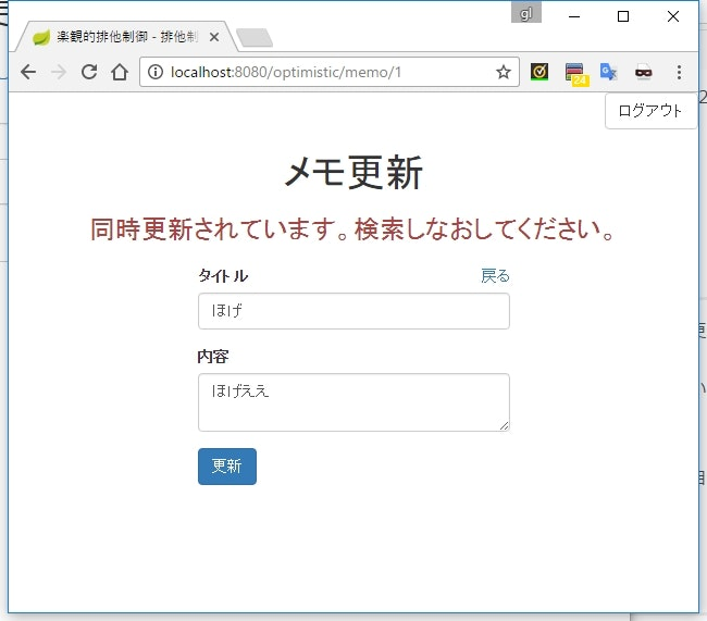 memo-app1.jpg