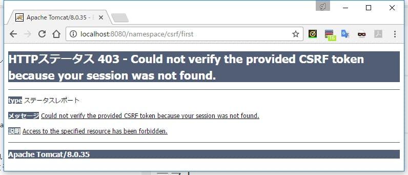 Spring Security 使い方メモ CSRF - Qiita