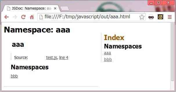 jsdoc_namespace_6.jpg