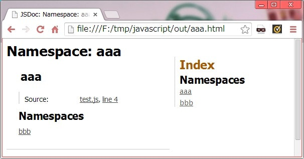 jsdoc_namespace_6.jpg