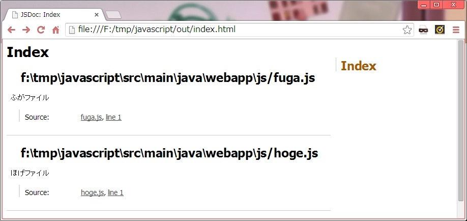jsdoc_file.jpg