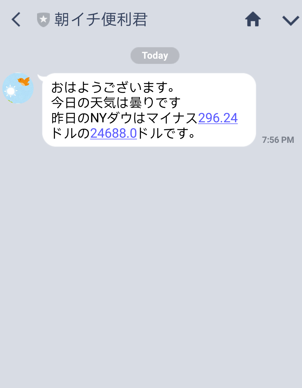 Screenshot_20181027-195700.png