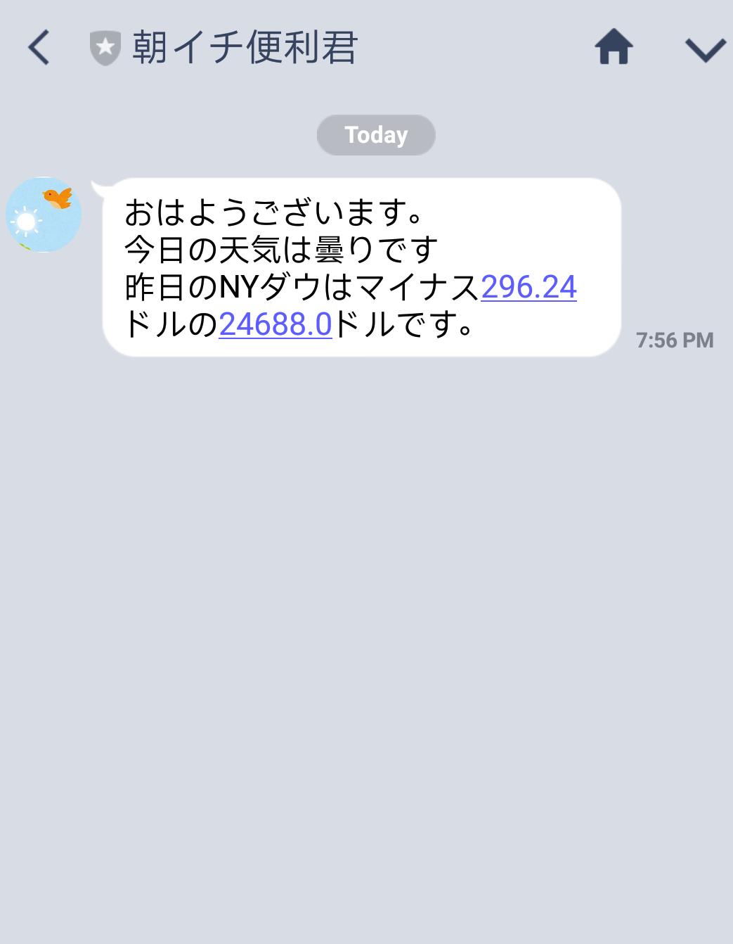 Screenshot_20181027-195700.png