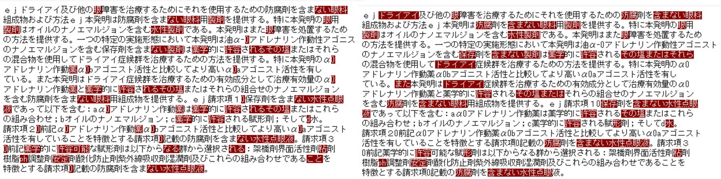 図2.png