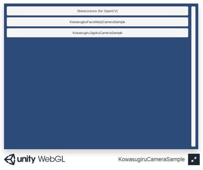 kowasugiru_camera_sample_we.png