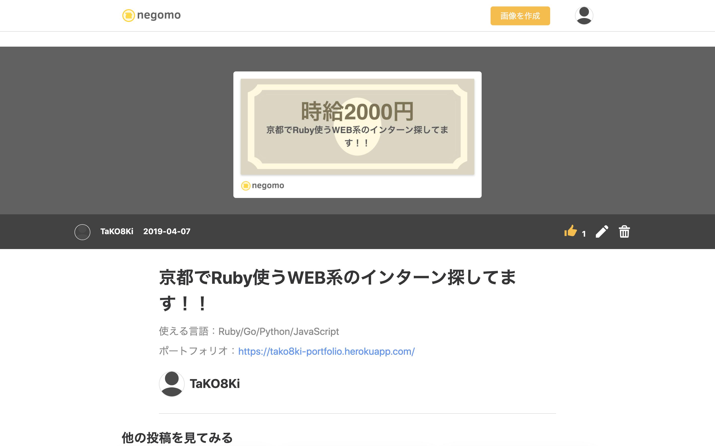 スクリーンショット 2019-04-08 0.56.29.png