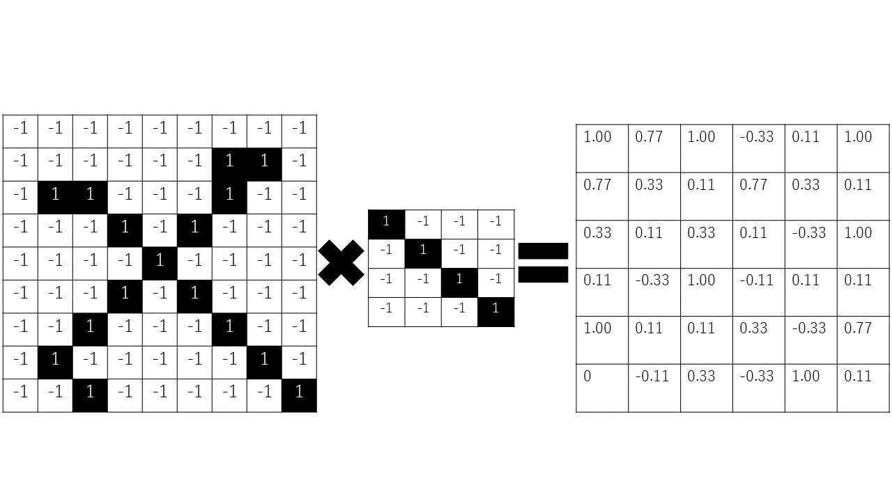 cross_10.png