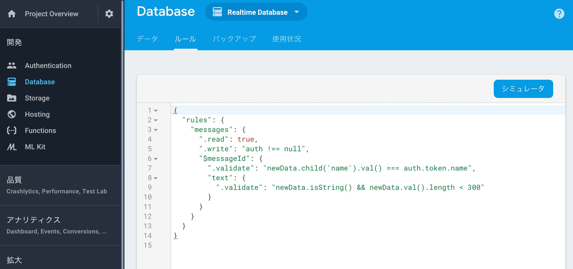 sample app – Database – Firebase console (2).png