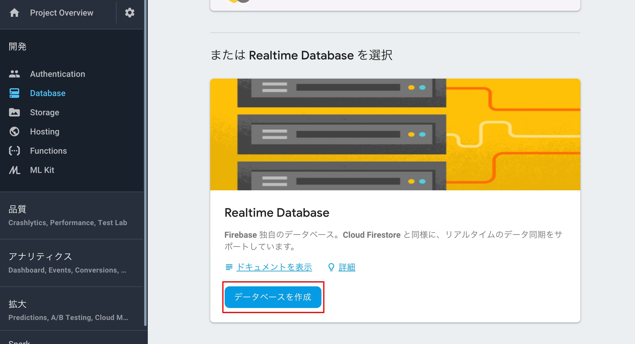 sample app – Database – Firebase console.png