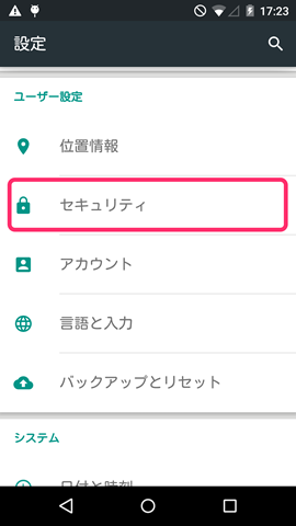 device-2015-03-11-172338.png