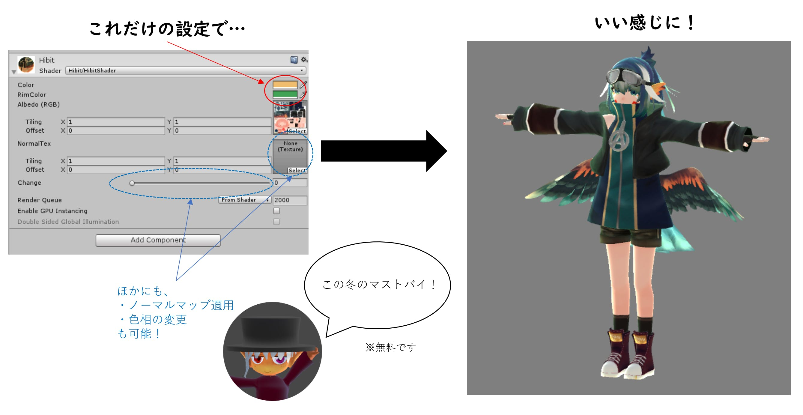 how to use.PNG