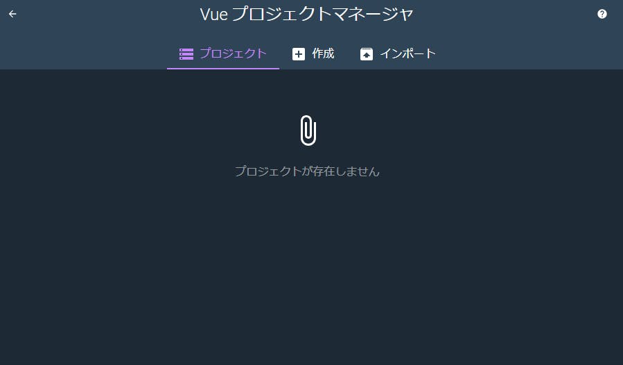 vue ui top