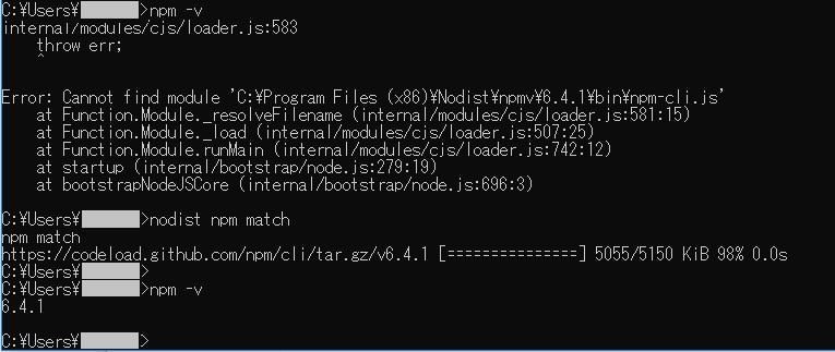 nodist_npm_match_success.PNG