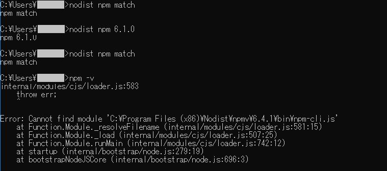 nodist_npm_version_error.PNG