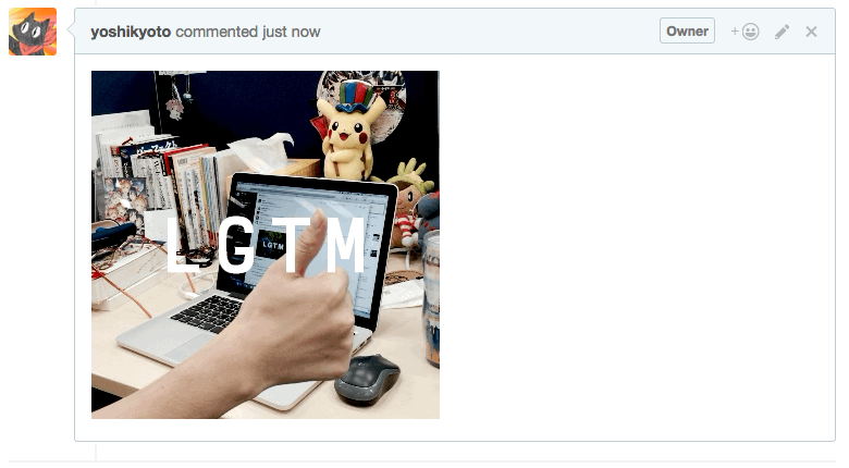 LGTM画像の例