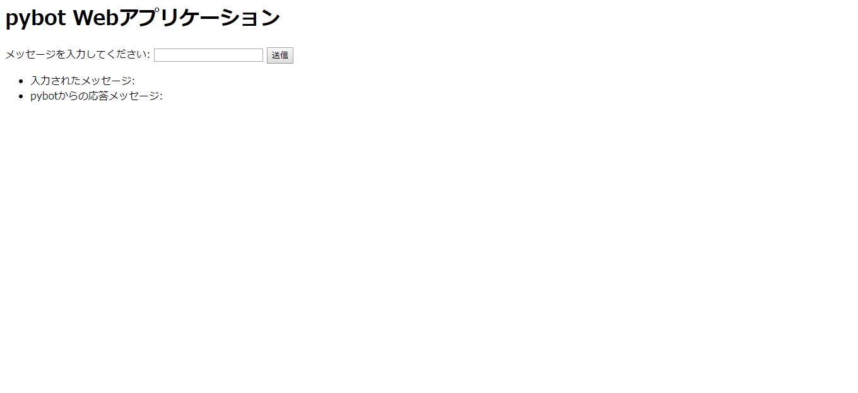 スクリーンショット (8).png
