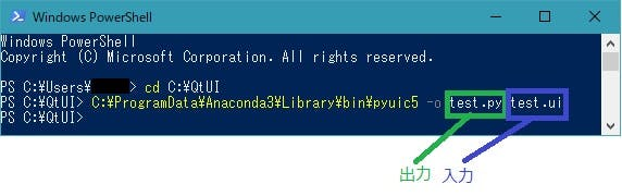 Anaconda附属のPyQt5とQtDesigerにてGUI作成 - Qiita