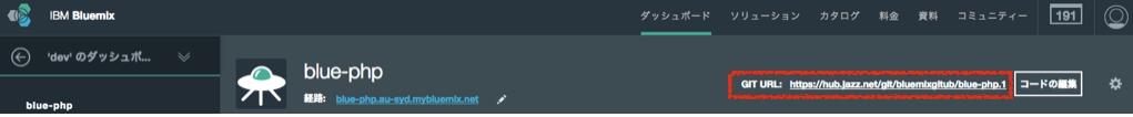 スクリーンショット 2015-11-06 17.40.22.png