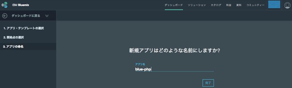 スクリーンショット 2015-11-06 16.39.02.png