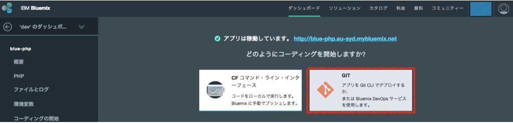 スクリーンショット 2015-11-06 16.42.53.png