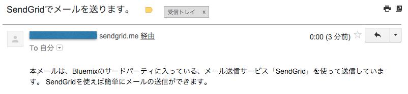 スクリーンショット 2015-12-07 1.11.33.png