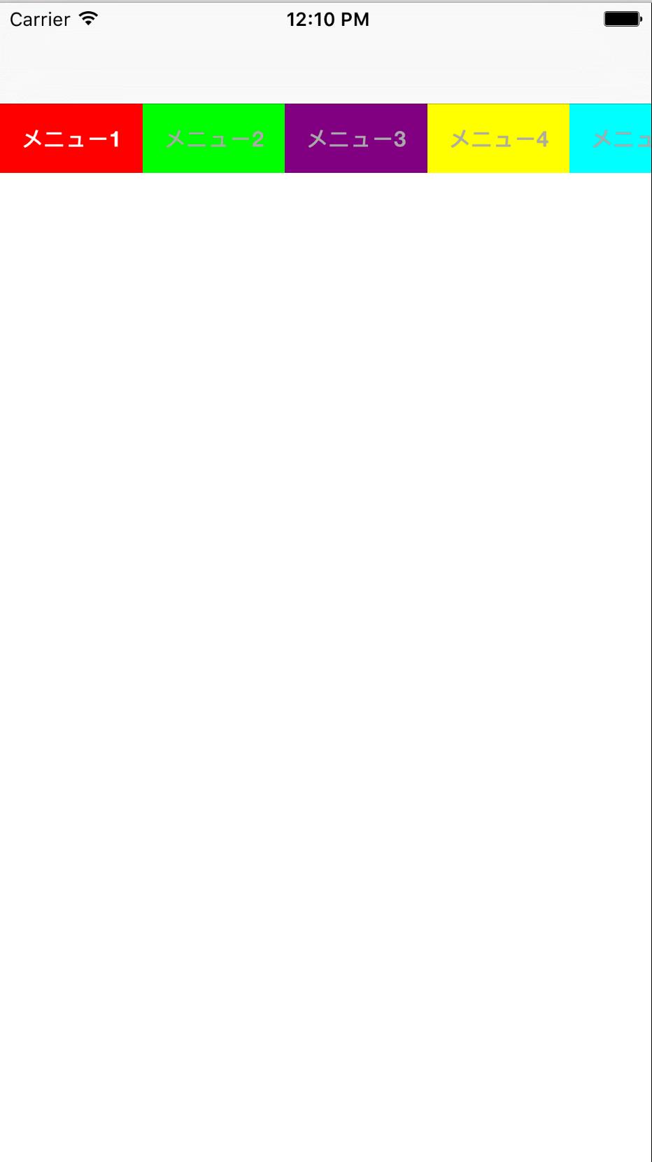 スクリーンショット 2016-02-14 12.10.29.png