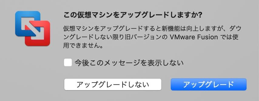 ネットワーク実験室の構築(macOS X Mojave(モハベ)へGNS3の導入) - Qiita