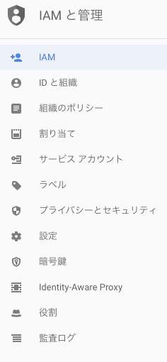 スクリーンショット 2018-11-01 16.48.33.png