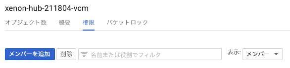 スクリーンショット 2018-11-01 21.04.40.png