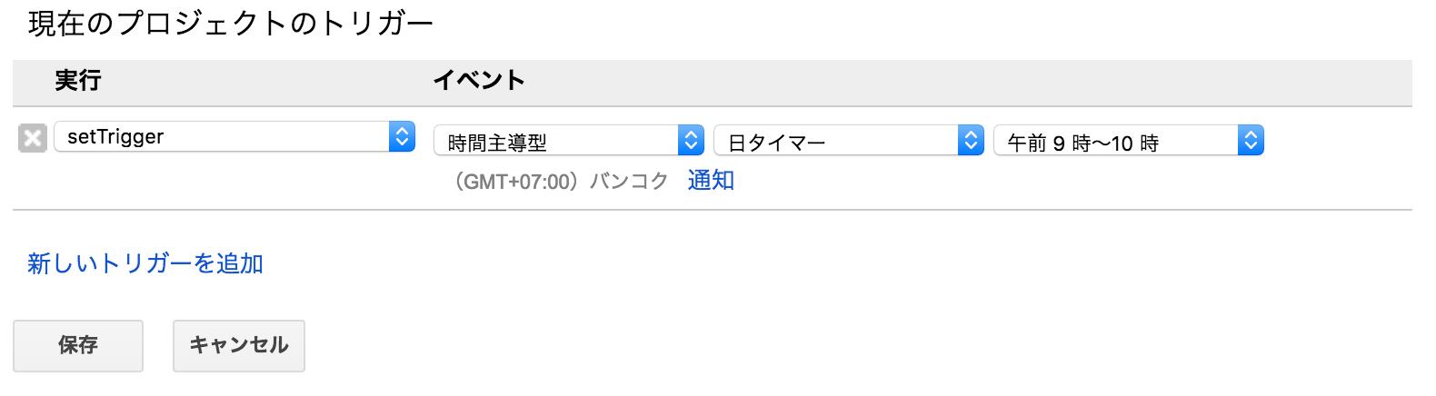 スクリーンショット 2018-09-30 23.43.22.png