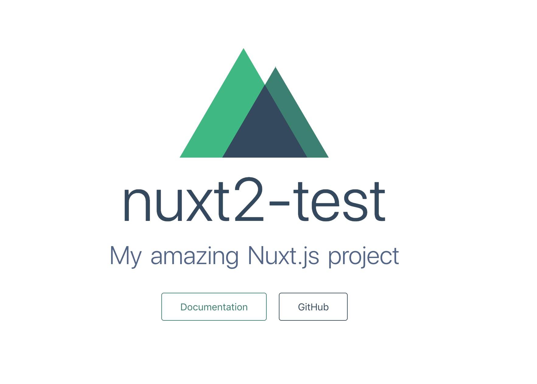 nuxt2-test.png