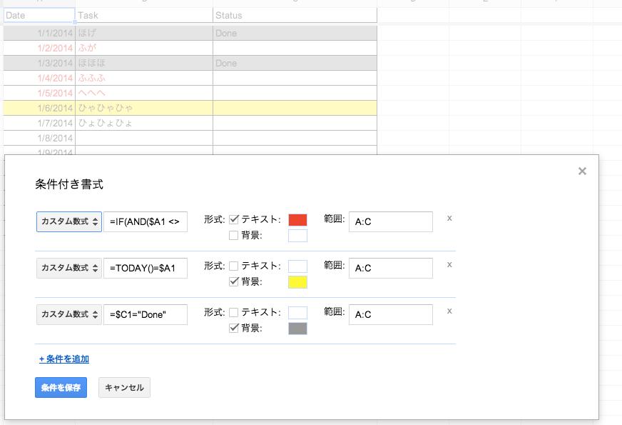 スクリーンショット 2014-01-06 13.21.25.png