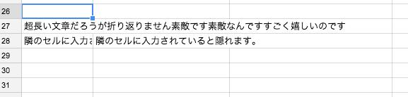スクリーンショット 2014-01-06 13.27.37.png