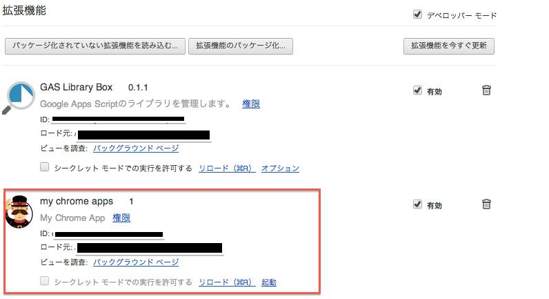 スクリーンショット 2014-02-06 10.13.03.png