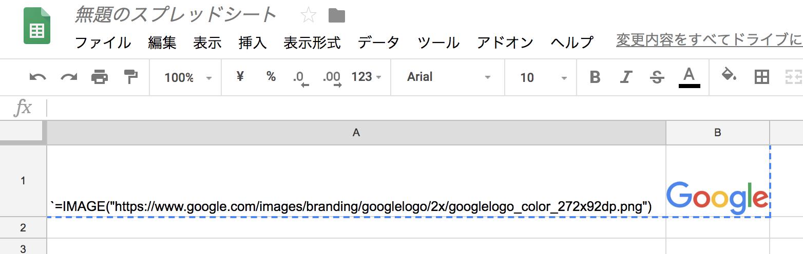無題のスプレッドシート_-_Google_スプレッドシート.png