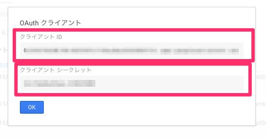 Execution_API6.png