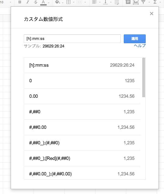 スクリーンショット 2014-01-06 13.05.05.png