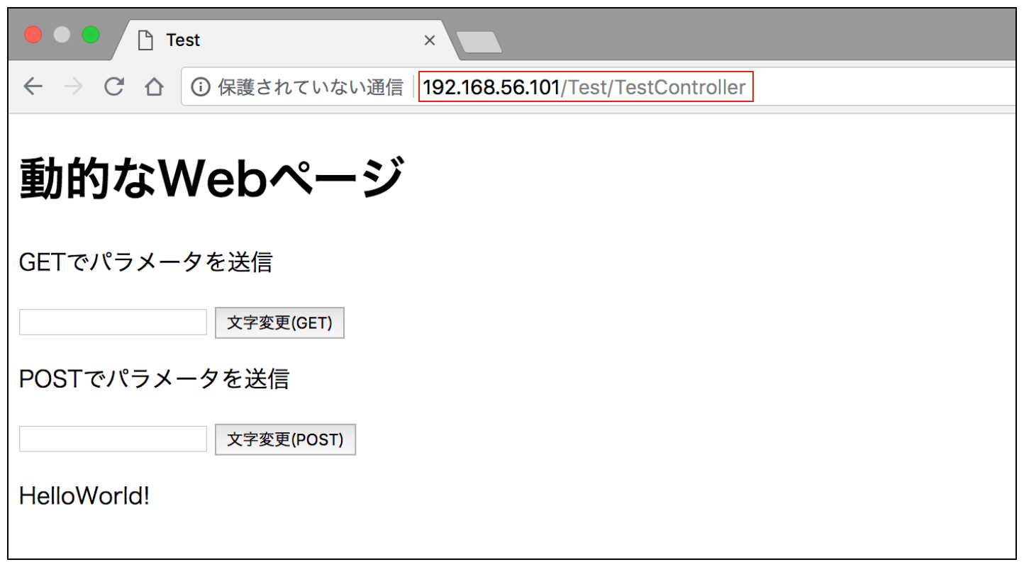 スクリーンショット_GETPOST1.png