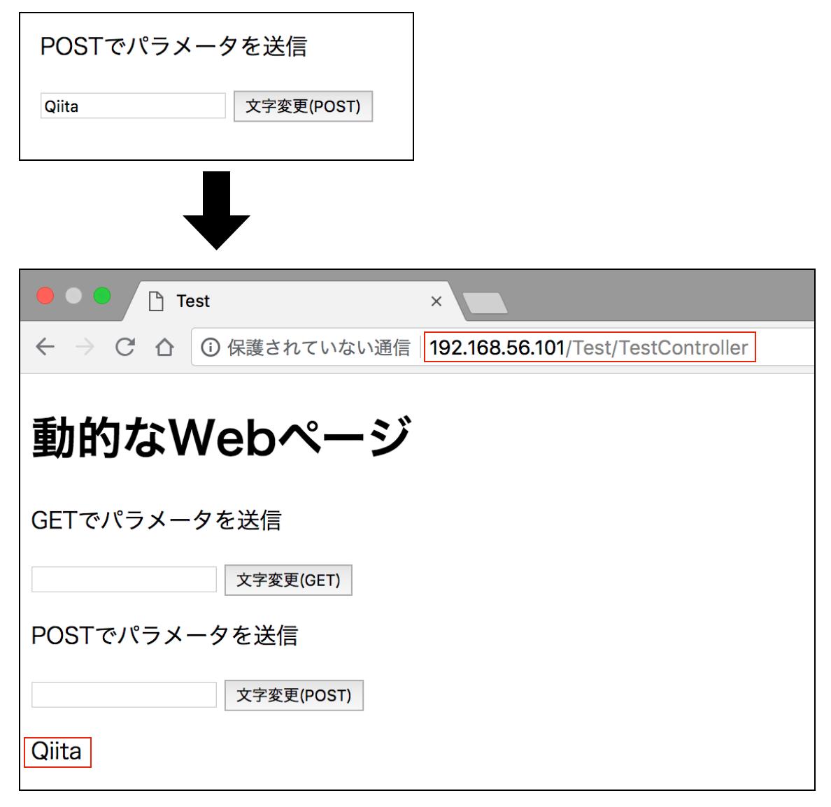 スクリーンショット_GETPOST7.png