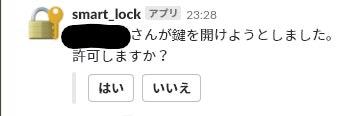 slackbutton_LI.jpg