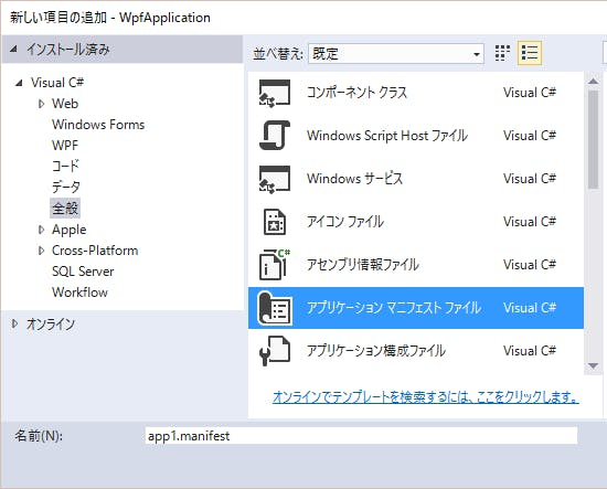 Wpf Webview
